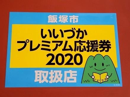 20200803_144629.jpg