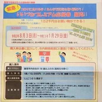 20200803_144750 (1).jpg